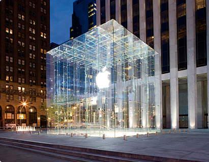 una apple store
